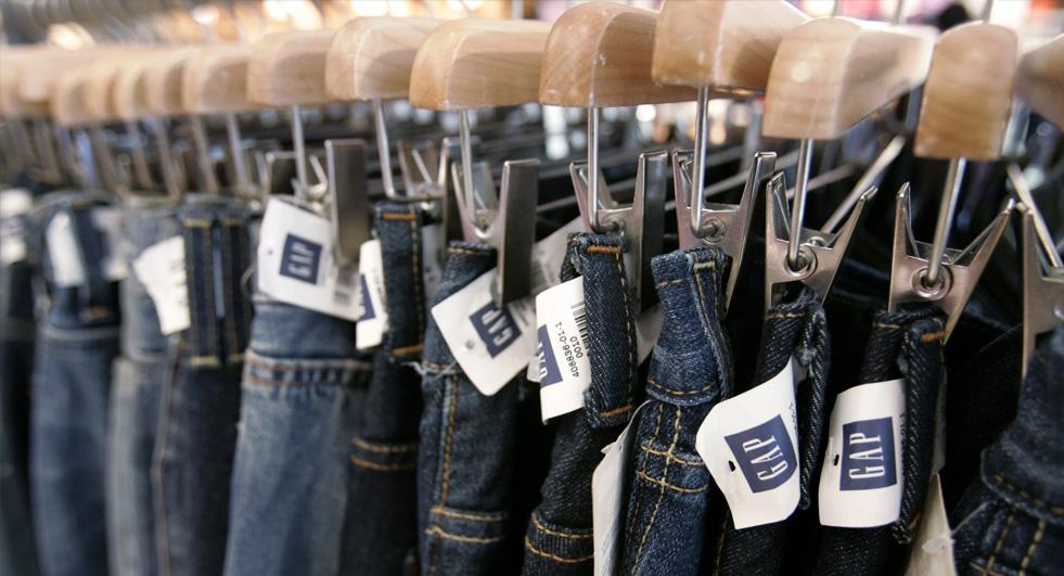 Размер брюк как определить